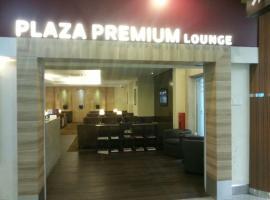 Plaza Premium Lounge (Domestic/International) - Langkawi Airport, Kampung Padang Masirat
