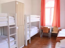 C - Punkt Hostel, Ljubljana