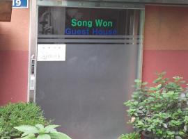 Songwontel