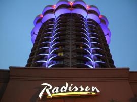 Radisson Hotel Cincinnati Riverfront, Covington