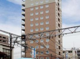 Toyoko Inn Kyoto Biwako Otsu, Otsu
