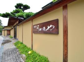 Umenoya, Matsuyama