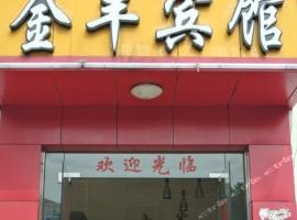 JinFeng Hostel AnXinBei Road Store, Guilin