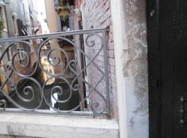 Stanza Indipendente, Venice