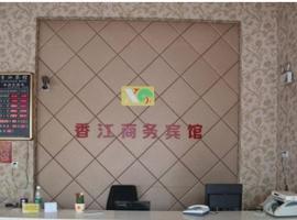 Xiangjiang Business Hotel, Taizhou