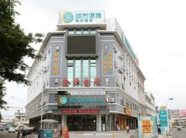 City Comfort Inn Guilin North Railway Station Branch, Lingchuan