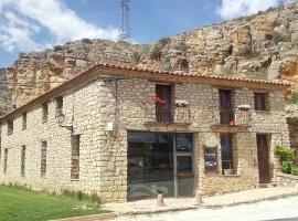 Casa Rural Posada del Pelaire, Gea de Albarracín