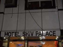 Hotel Shiv Palace, New Delhi