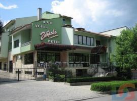 Hotel Gabrovo, Gabrovo
