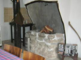 Guest House Blagia Oreh, Stoyanovo