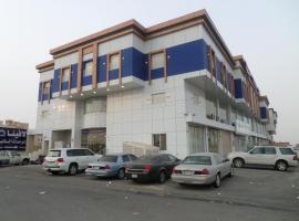 Lavena Hotel Apartments Obhur, Jedda