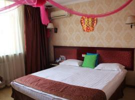Shenyang Muyang Hotel Branch 2