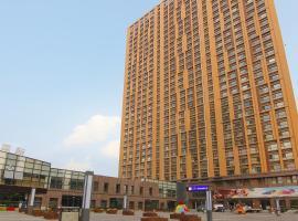 Jinan Tujia Sweethome Serviced Apartment Xiangtai Huidong International, Jinan