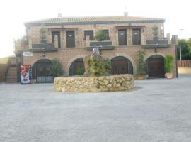 Hostal San Vicente I, Mairena del Alcor
