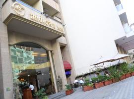 Midtown Hotel & Suites, Bejrut