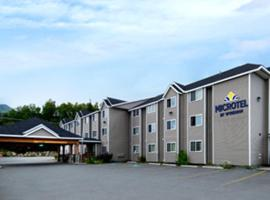 Eagle River Microtel, Eagle River