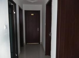 Renhe Guesthouse Jinan, Jinan