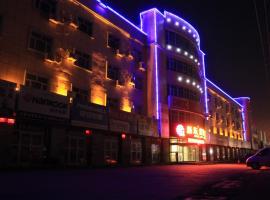 Urumqi Xindonghui Hotel