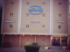 Iqamaty Hotel Apartments, Jazan