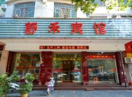 , Taizhou
