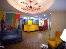 Boutiqe Hostel Vokrug Sveta, Ekaterinburg