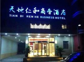 Jinan Tiandi Renhe Business Hotel Luo'an Road, Jinan
