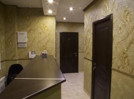 VIP Hotel, Aprelevka