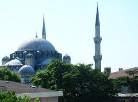 카사 이스탄불 호텔