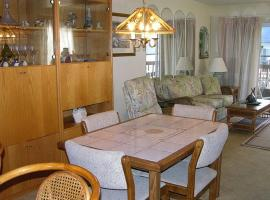 Rockport Townhouse 704A, Ocean City
