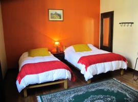 Park Hostel, Arequipa