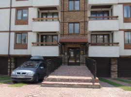 Apartment Disilitza, Bansko