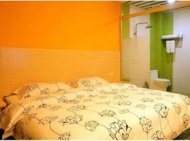 8 Inn Dongguan Huangjiang Square Branch, Dongguan