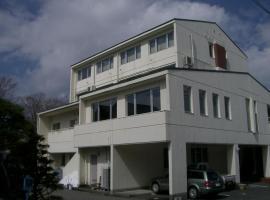 Villa Kisetsufu