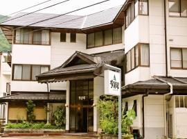 Abokan, Takayama