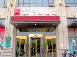 Qingdao Laan Hotel, Qingdao