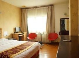 8 Inns Dongguan Qiaotou Hongda Branch, Dongguan