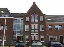 Apartment Zonnebloem, Hippolytushoef
