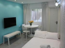 Ohlala - Blue Apartment