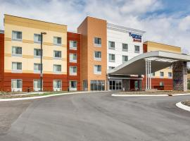 Fairfield Inn & Suites by Marriott Columbia, Columbia
