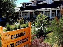 Cabañas Los Cerezos, Junín de los Andes