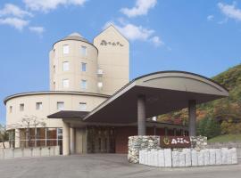 Oirase Mori no Hotel, Towada