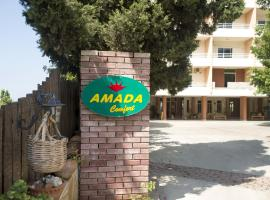 Hotel Amada, Jbeil