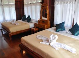 Siam Villa, Mueang Kao