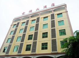 Sanya Jinfushan Inn Sanya Dadonghai Branch