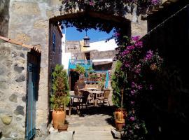 Hotel Rural 4 Esquinas, San Miguel de Abona