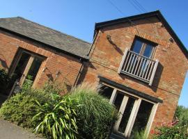 Bybrook Barn Bed & Breakfast, Swithland