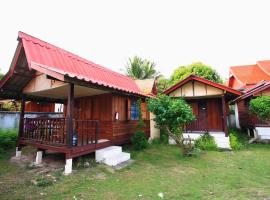 Tranquil Bungalows, Haad Pleayleam