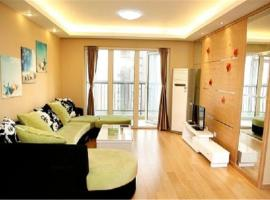 Qingdao Warm-Love Colorful Serviced Apartment, Qingdao