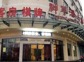 Shencao Hotel, Hangzhou