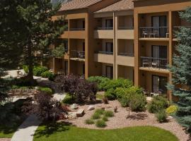 Courtyard by Marriott Boulder, Boulder